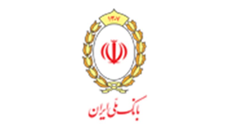در عید غدیر، از بانک ملی ایران عیدی بگیر!