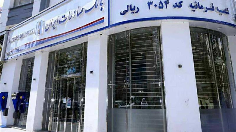 امکان صدور «بیمه کرونا» و «ثبتنام سامانه سجام» بر روی  «صاپ» بانک صادرات ایران فراهم شد