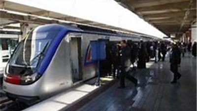 مترو تهران اول مهر  رایگان شد