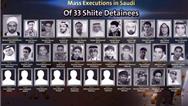 ۳۳ شیعهای که رژیم سعودی گردن زد