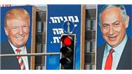 هاآرتص: استیضاح ترامپ فروپاشی استراتژی نتانیاهو علیه ایران را تسریع میکند