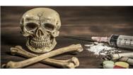 ایران دو میلیون و ۸۰۰ هزار معتاد دارد